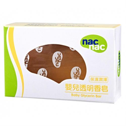 Nac Nac 嬰兒透明皂(75g/個)