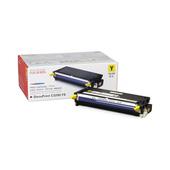 《富士全錄》【粉有禮貼紙】原廠高容量碳粉匣 適用 DocuPrint C3290FS(CT350570 黃色)