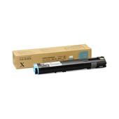 《富士全錄》【粉有禮貼紙】原廠高容量碳粉匣 適用 DocuPrint C3055DX(CT200806 青色)