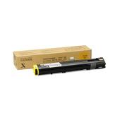 《富士全錄》【粉有禮貼紙】原廠高容量碳粉匣 適用 DocuPrint C3055DX(CT200808 黃色)