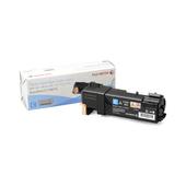 《富士全錄》【粉有禮貼紙】原廠高容量碳粉匣 適用 DocuPrint C1190FS 雷射印表機(CT201261 青色)