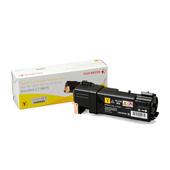 《富士全錄》【粉有禮貼紙】原廠高容量碳粉匣 適用 DocuPrint C1190FS 雷射印表機(CT201263 黃色)
