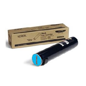 《富士全錄》【粉有禮貼紙】原廠高容量碳粉匣 適用 DocuPrint C5005d(CT201665 青色)