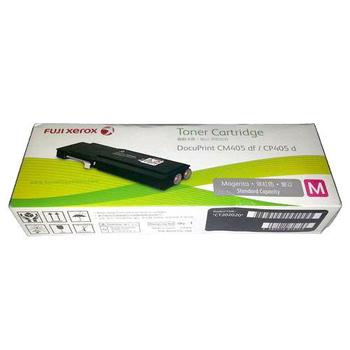 富士全錄 原廠標準容量碳粉匣 適用 DocuPrint CP405 d/CM405(CT202020 洋紅色)