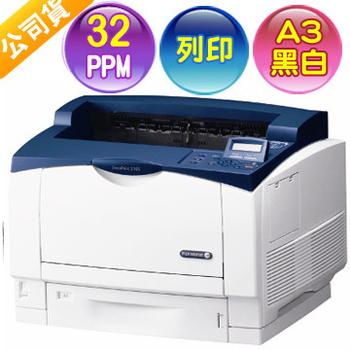富士全錄 Fuji Xerox DocuPrint 3105 A3 黑白雷射高速印表機