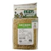 《青的農場》特選有機燕麥仁(500g±5%/包)