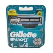 《吉列》鋒速3 刮鬍刀片(4入裝/盒)
