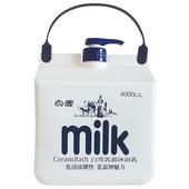 《白雪》乳霜沐浴乳(滋潤)(4000cc/桶)