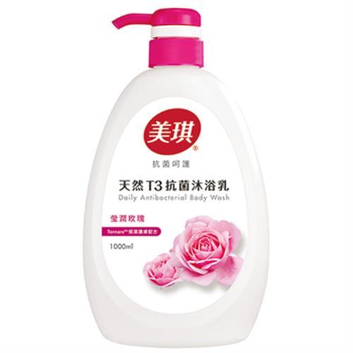美琪 天然T3抗菌沐浴乳(瑩潤玫瑰)(1000ml)