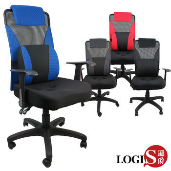 《LOGIS》line風格護腰3D腰枕三孔坐墊辦公電腦椅-4色(藍3D腰枕)