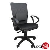 《LOGIS》哥吉拉網布涼爽辦公電腦椅(黑灰)