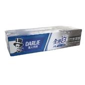 《黑人》全亮白竹炭深潔牙膏(140g*2/組)黑人全系列滿249送收納袋*1