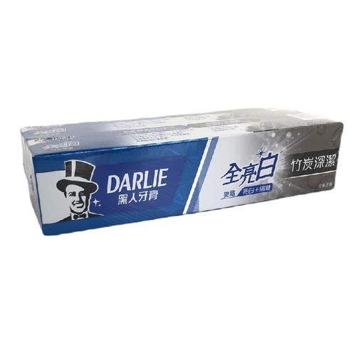 《黑人》全亮白竹炭深潔牙膏(140g*2/組)-黑人全系列滿249送收納袋*1