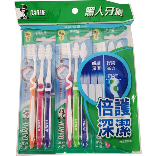 黑人 深潔倍護牙刷(9入)