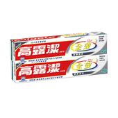《高露潔》全效專業潔淨牙膏(150g*2/組)