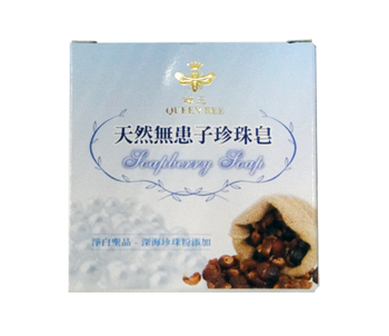 蜂王 天然無患子珍珠皂(90g/個)