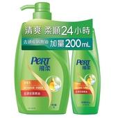 《飛柔》去頭皮屑熱油洗髮乳(1000ml+200ml/組)