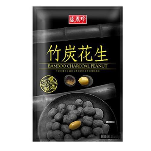 盛香珍 竹炭花生(90g/包)