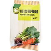 《FP》經濟包營養麵(2kg/包)