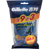 《吉列》長柄潤滑輕便刀日本包裝(9+3支裝/組)