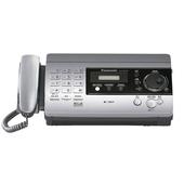 《Panasonic 國際牌》來電顯示感熱式傳真機(KX-FT506TW 科技銀)