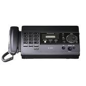 《Panasonic 國際牌》來電顯示感熱式傳真機(KX-FT508TW 鈦金黑)