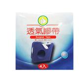 《FP》透氣膠帶-0.5吋白色(4入/盒)