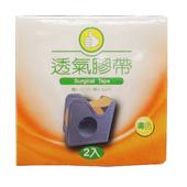《FP》透氣膠帶-1吋膚色(2入/盒)