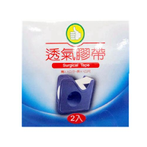 《FP》透氣膠帶-1吋白色(2入/盒)
