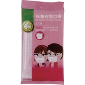 《FP》兒童W型口罩(5入/袋)