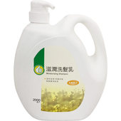 《FP》洗髮乳-滋潤(2000ml/瓶)