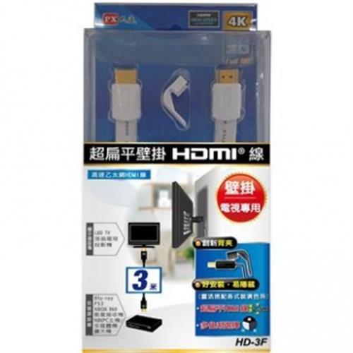 大通 大通超扁平壁掛HDMI線3米(HD-3F)