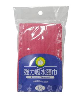 FP 強力吸水頭巾(1個)
