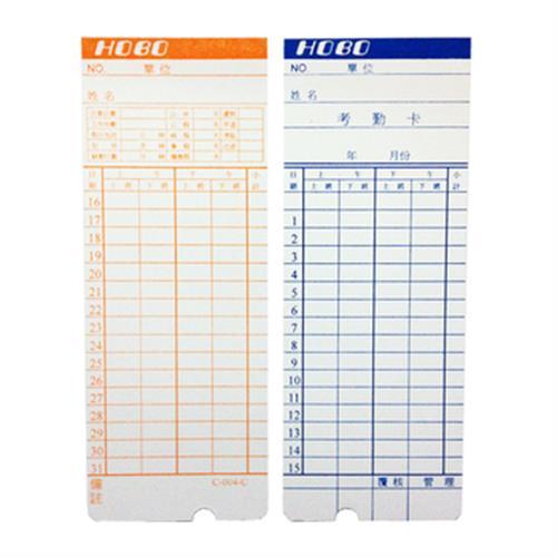 COPER 四欄位電子式打卡鐘專用卡(100張/包)