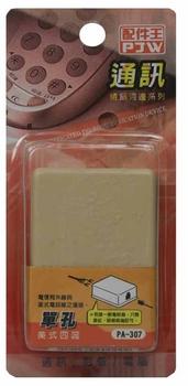 配件王 美式4芯電話接線盒(單孔)(PA-307)