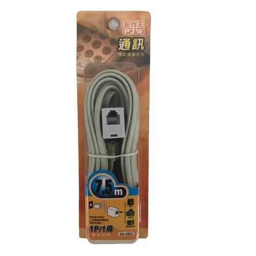 《配件王》美式4芯電話延長線 7.5m1P/1母(PA-101C)