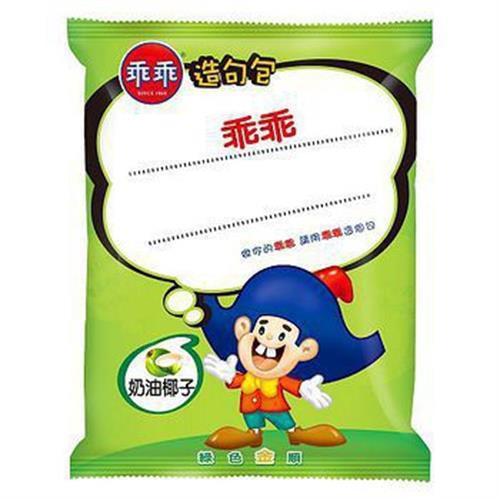 乖乖 奶油椰子(52g/包)