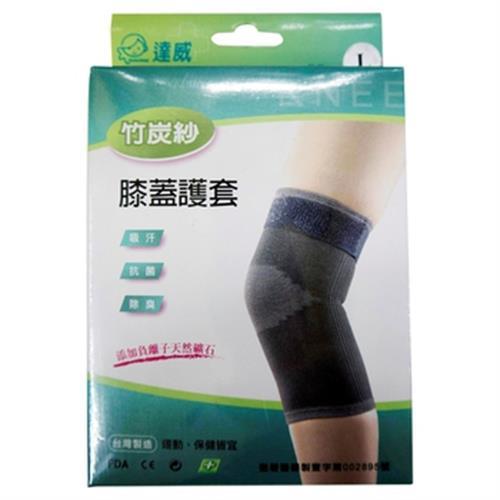 達威 竹炭紗膝蓋護套- L(HKM-506L)
