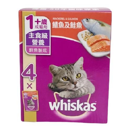 《偉嘉》妙鮮包鯖魚及鮭魚 85G 四入裝(340g/盒)