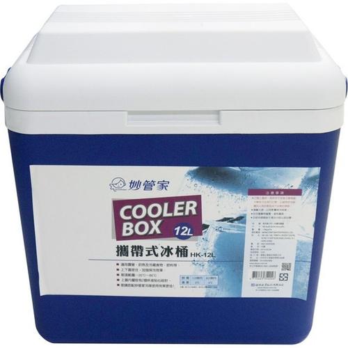 妙管家 12L攜帶式冰桶