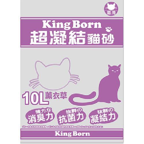 KB 超凝結貓砂-薰衣草香(10L/包)