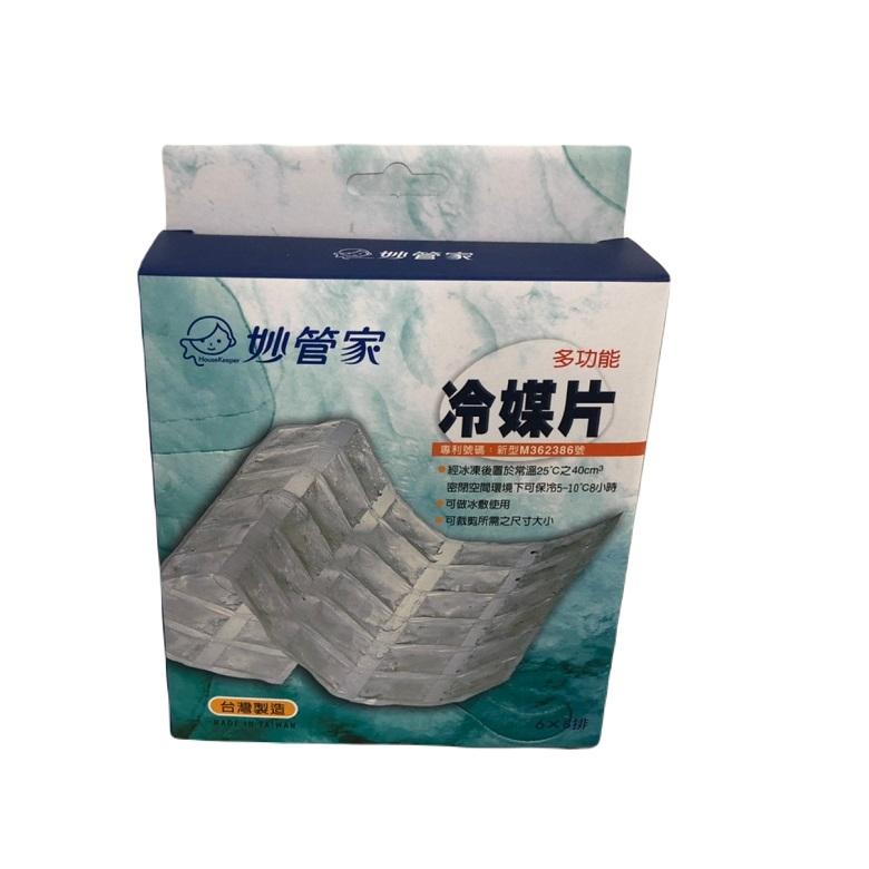 《妙管家》多功能冷煤片(HKCLR-01)