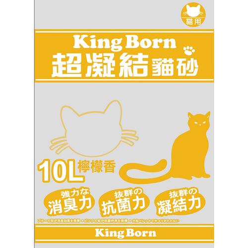 KB 超凝結貓砂-檸檬香(10L/包)