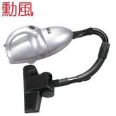 《勳風》手提式輕巧吸塵器/HF-3212