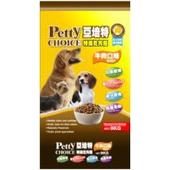 《亞培特》特級乾狗糧-牛肉口味9kg/包(9KG/包)