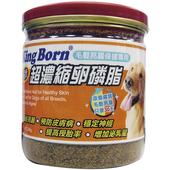 《KB》超濃縮卵磷脂(KB-B-0107 240g/罐)