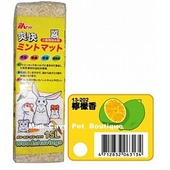 MS.PET木屑-檸檬 15L/包(15L/包(約一公斤))