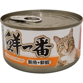 《鮮一番》貓罐(鮪魚+鮮蝦)170g/罐 $21