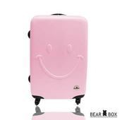 《BearBox》微笑系列霧面材質24吋旅行箱/行李箱(粉紅)