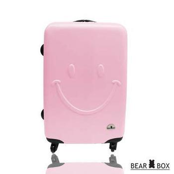 BearBox 微笑系列霧面材質24吋旅行箱/行李箱(粉紅)